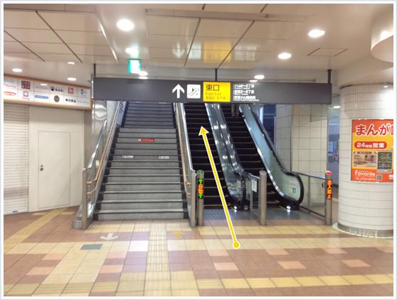 武蔵小山|腰痛専門|ハートリィ整体院 アクセス02
