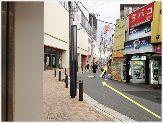 武蔵小山|腰痛専門|ハートリィ整体院 アクセス06