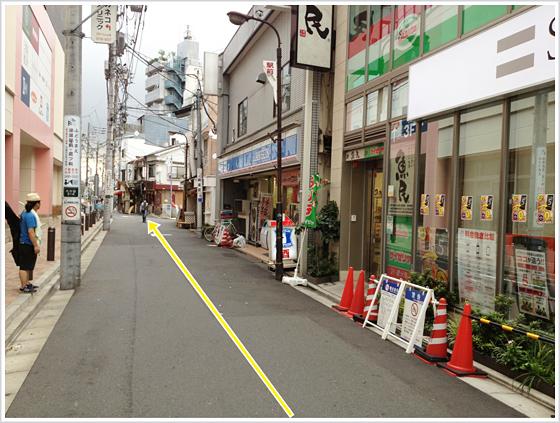 武蔵小山|腰痛専門|ハートリィ整体院 アクセス07