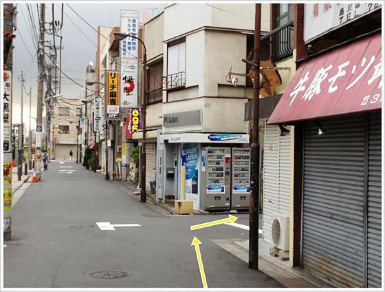武蔵小山|腰痛専門|ハートリィ整体院 アクセス08