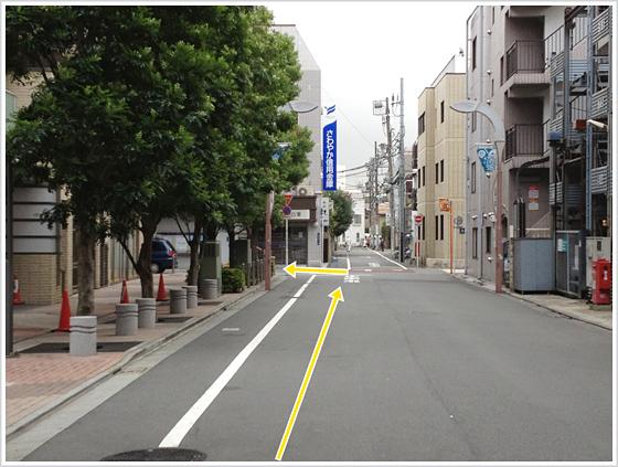 武蔵小山|腰痛専門|ハートリィ整体院 アクセス09