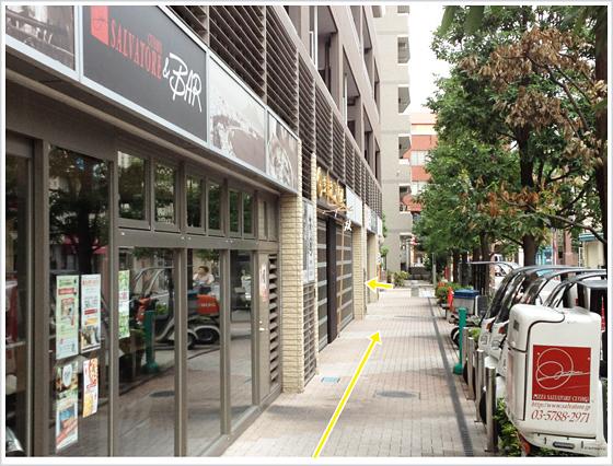 武蔵小山|腰痛専門|ハートリィ整体院 アクセス10